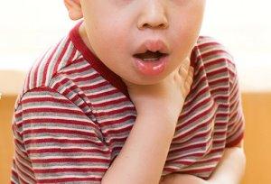Algunos de los síntomas puede ser la inflamación de la garganta